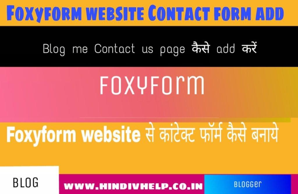 Foxyform-website-create-contact-forM