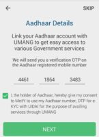 umang me aadahr card number add kare
