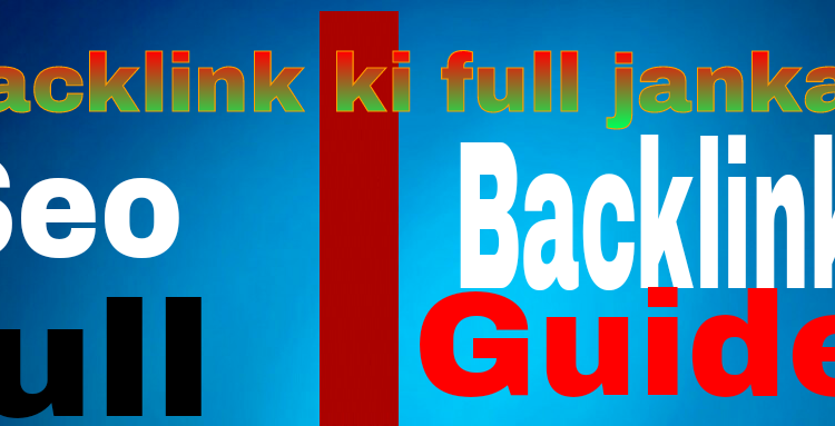 BackLink keya hai Full Guide