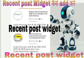 Blogger blog me recent post widget kaise kare