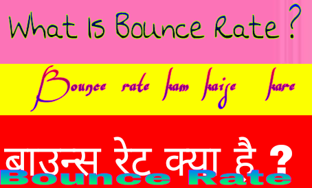Bounce rate - keya-hai logo