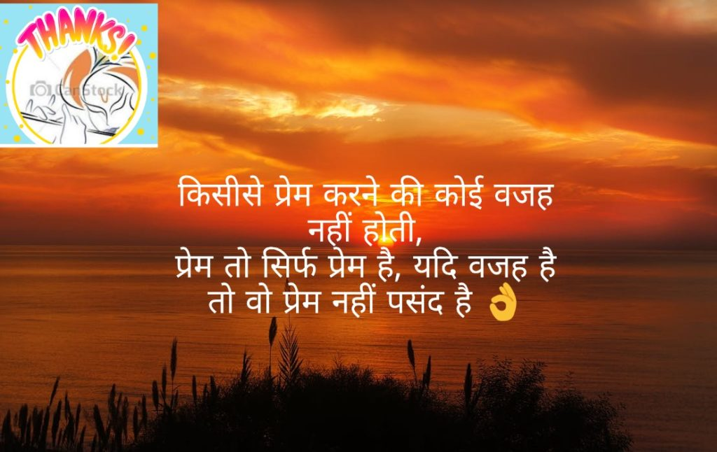 Hindi HD wallpaper quotes