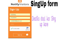 Push - alert - notifiction -Sing up -form