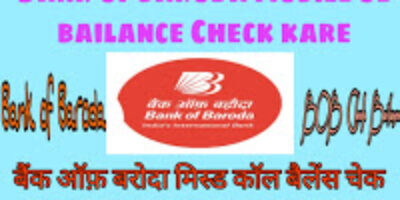 bank of baroda balance check enquiry by missed call