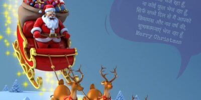 christmas wishes message greeting  2021
