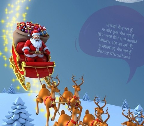christmas wishes message greeting  2020
