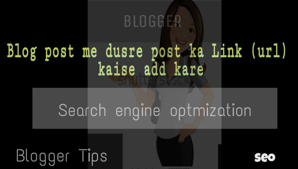 Dusre-post-ka-url-add-kare
