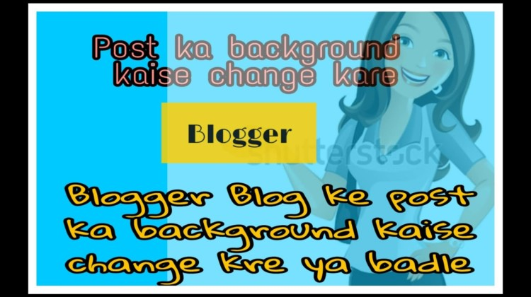 Blog post ka Background Kaise Change kare Ya Badle