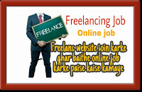 freelancer job