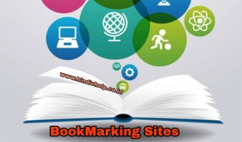 Bookmarking-site-backlink-banaye