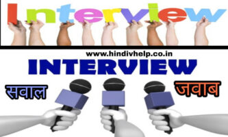 Interview-question-answer