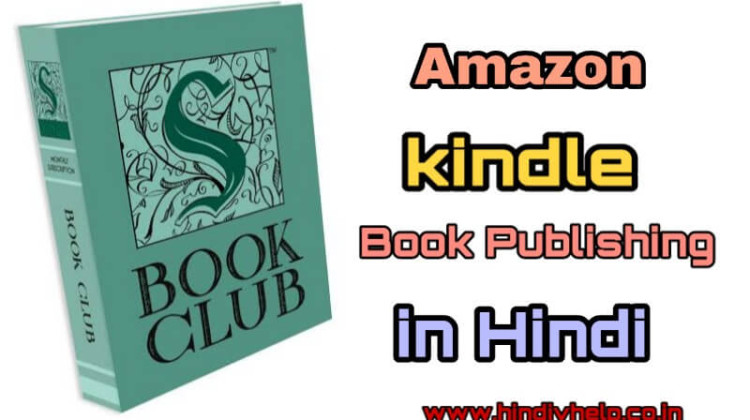 Amazon kindle Pr Book publishing Se paisa kaise kamaye in hindi