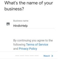 Inter-your-business-name