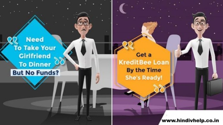 Kreditbee Se Loan kaise le  [   how to take loan in only 15 miniutes   ]