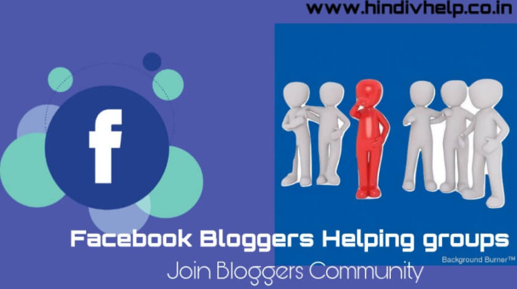 8 Best Facebook Community for bloggers - Join kaise kare ?