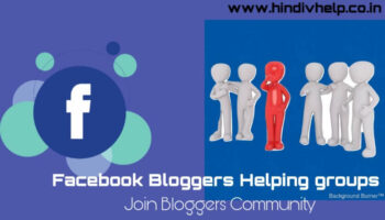Bloggers Community for facebook