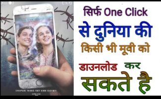 One-Click-se-Movie-Download-kaise-kare