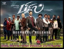 Bigil-Movie-hindi-download