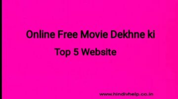 Online-movies-watching-site-list