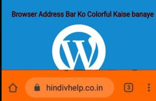 Wordpress-Address-bar
