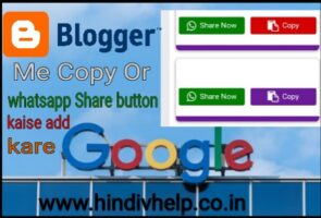 Copy-and-whatsapp-share-button-for-blogger