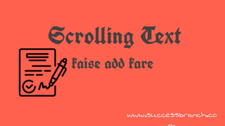 Scrolling-text