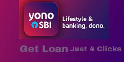 SBI Yono app Se Loan Kaise le – Just 4 Clicks