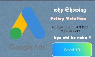 Google-adsense-policy-volution