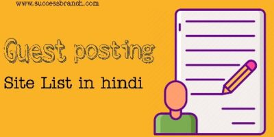 Free Guest posting Sites in india – site List 2021