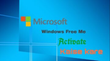 Windows-activate-kaise kare
