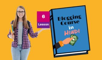 Blogging-Course-in-hindi