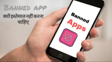 Banned-app