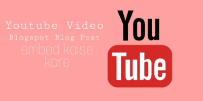 Blog post me video embed (add ) कैसे करे