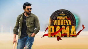 Vinaya-Vidheya-Rama-hindi-dubbed