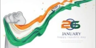 26 जनवरी ( Republic day ) image 2021