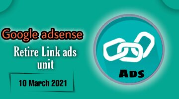 Retire-link-ads-in-hindi
