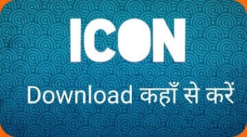 Icon-download-kaha-se-kare