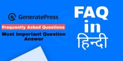 Generatepress FAQ ( frequently ask questions ) in hindi