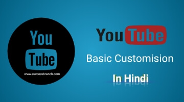 Youtube-channel-basic-customision